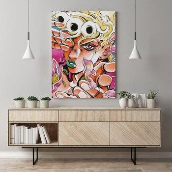 Giorno Giovanna Wall Art