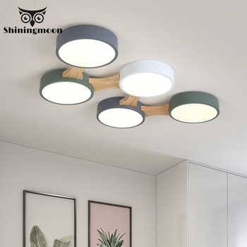 Nordic Fashion 220V LED Ceiling Lamp Round Metal Lampshade Lighting Ceiling for Living Room Livingroom Deco Ceiling Light Lustre - DISCOUNT ITEM  20% OFF All Category