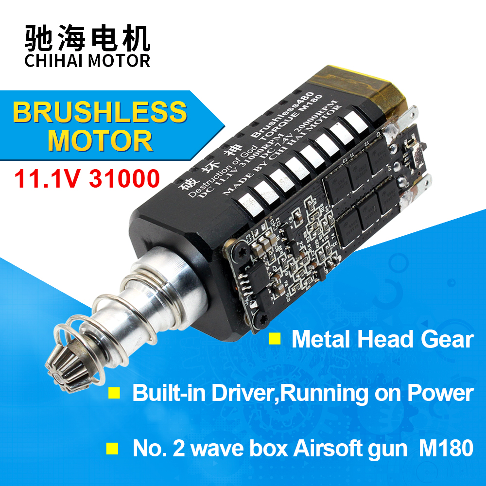 CHF-480 brushless motor Long-axis High speed DC11.1V 31000RPM M180 For Modification Upgrade Water Gel Blaster