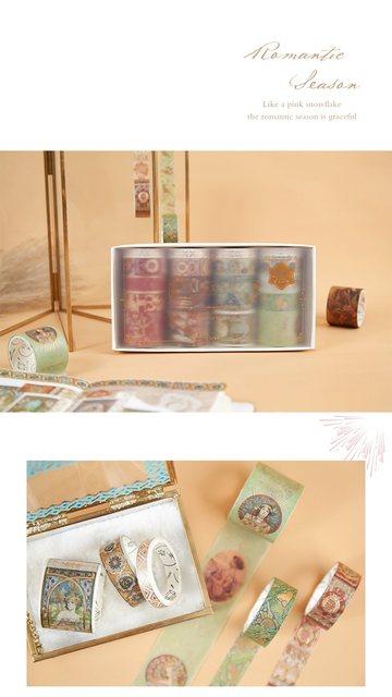 胶带礼盒详情_14