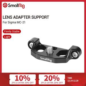 """Image 1 - SmallRig Lens Adapter Support for Sigma MC 21 Lens Adapter 1/4"""" 20 Mounting Hole For S1/S1R Cage 2345 and L Plate  2355"""