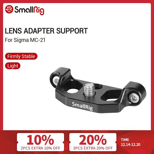 """SmallRig Lens Adapter Support for Sigma MC 21 Lens Adapter 1/4"""" 20 Mounting Hole For S1/S1R Cage 2345 and L Plate  2355"""