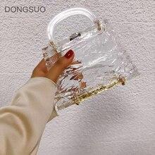 Bolsos transparentes, bolsa transparente de acrílico PVC, bolsa de plástico para hielo, bolsa retro de Dubai para mujer y Chica, bolso de verano para fiestas nocturnas