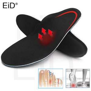 Image 1 - 5D High quality Strong orthotic insole for Flat Feet high Arch Support orthopedic shoes sole Insoles for men and women OX Leg