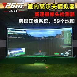 Установка домашнего сервиса! Крытый симулятор гольфа высокоскоростное Тренажерное Оборудование полностью автоматическая система