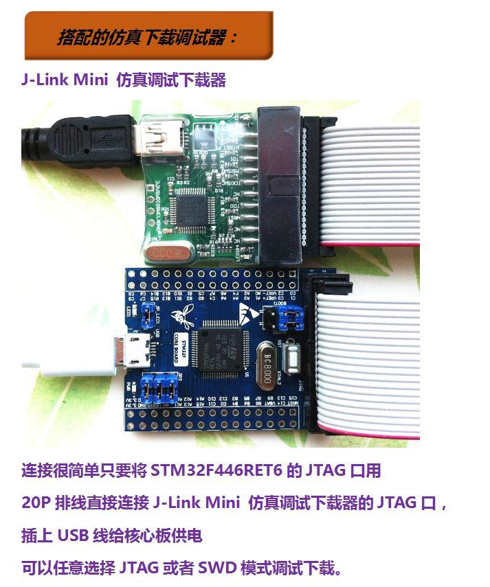 Stm32f446 placa de núcleo sistema mínimo stm32f446ret6