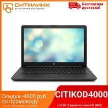 Ноутбук HP 15-db1021ur/s 15.6