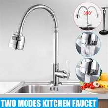 360°Rotation Kitchen Faucets Mixer 2 Spraying Modes Pull Out Spout Sprayer Multifunction Water Tap Kitchen Faucet