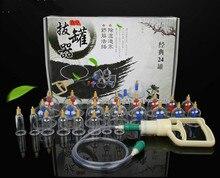 24 pçs latas de massagem saúde monitores chinês cupping terapia latas abridor puxar vácuo cupping copos massagem bancos tanque conjunto ferramenta cuidados
