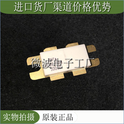 UF28100M SMD RF tube High Frequency tube Power amplification module