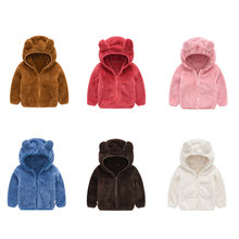 Kids Faux Fur Coats New Fashion Cute Bear Ear Cartoon Hooded Jacket For Boys Girls Soft 1 2 3 4 Years Children Outerwear Clothes(China)