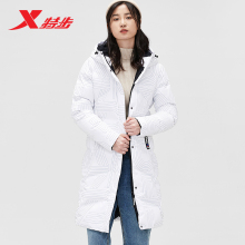 881428199168 Xtep women down jacket 2019 autumn long coat hooded warm and windproof