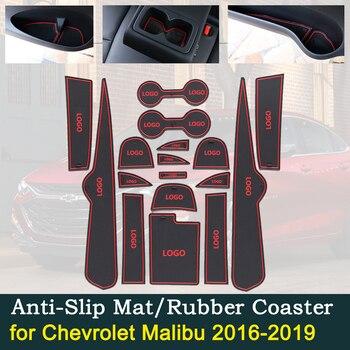 Анти-скольжения двери резиновые чашки подушки для Chevrolet Malibu 2016 ~ 2019 2017 2018 9th Gen MK9 красный паз коврики аксессуары для автомобильного интерьера
