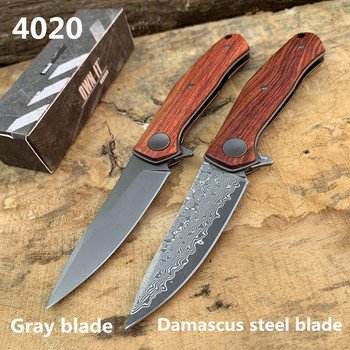 kershaw 4020 New Folding knife 8CR13MOV Damascus steel Blade and two styles of natural rosewood wood Handle edc Hiking knife red wood rosewood logs african yellow rosewood knife handle bars african timber