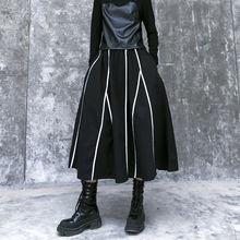 Женская плиссированная юбка в полоску черная длинная трапециевидной