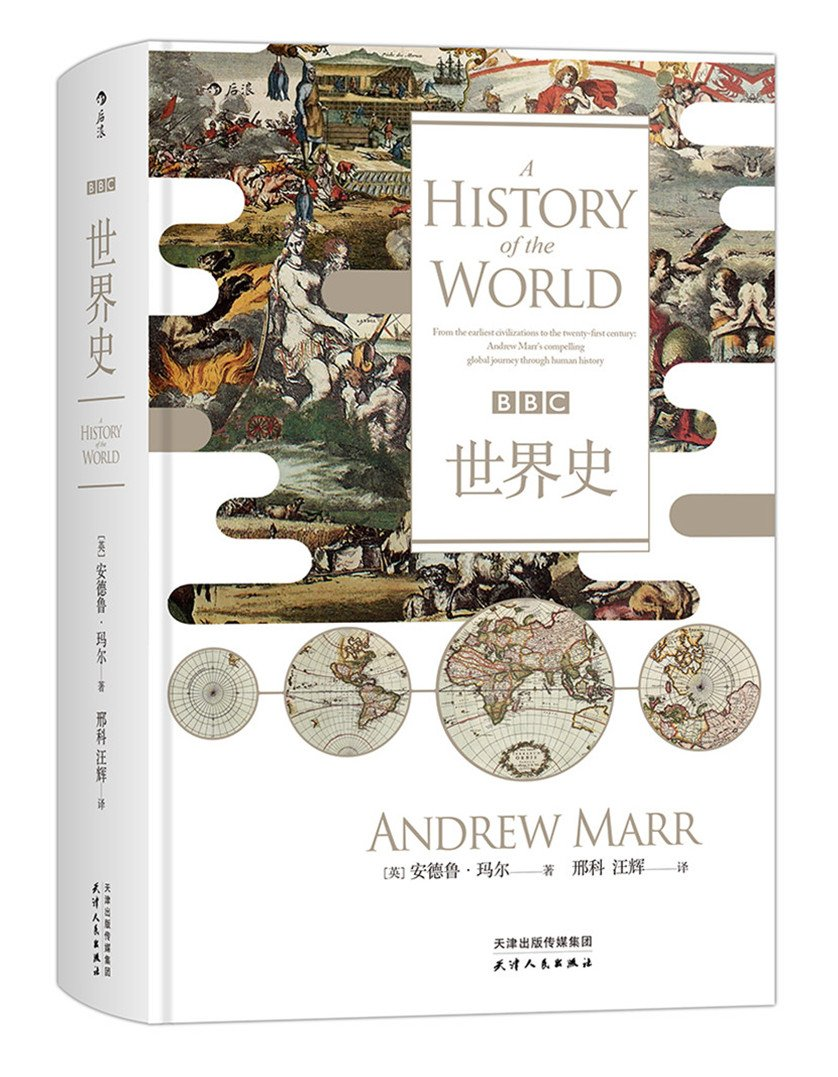 World History Of The BBC