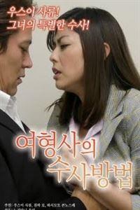 女罪犯Woman Criminal Saryu[BD高清]