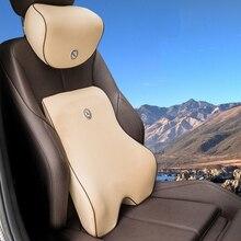 Cojín cómodo para asiento de coche, almohada para el dolor de espalda, de espuma viscoelástica, transpirable