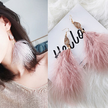 2019 Rushed Brincos Brinco Of The New Fashion Temperament Nude Feather Earrings Long Holiday Wind Joker Tassel Ear Hook Female