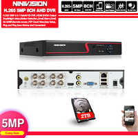 6 en 1 5MP AHD DVR NVR XVR CCTV 4Ch 8Ch 1080P 4MP 5MP de seguridad híbrido grabadora DVR cámara de Onvif RS485 Coxal Control P2P nube