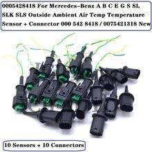 0005428418 For Mercedes Benz A B C E G S SL SLK SLS Outside Ambient Air Temp Temperature Sensor + Connector Plug 0075421318 New