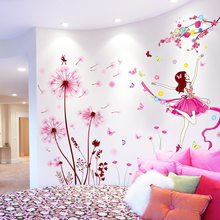 [shijuekongjian] настенные наклейки с розовыми одуванчиками