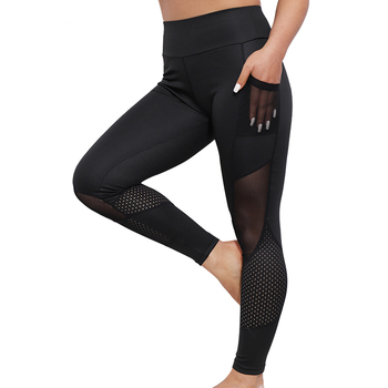 CHRLEISURE Mesh Sport Leggings Sport Women Fitness Feminina Yoga Pants Fitness Women Yoga Leggings 2