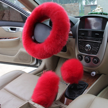 купить H2CNC Steering Wheel Cover HandBrake Change Lever Cover 15