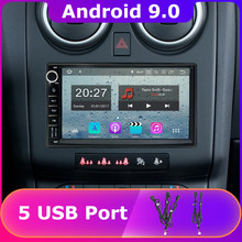 5 USB Port Universal Doppel 2 Din 2Din Android 9,0 Auto DVD Für Alte NISSAN PATHFINDER PATROL TREEANO SENTRA NV200 SYLPHY Auto DSP(China)
