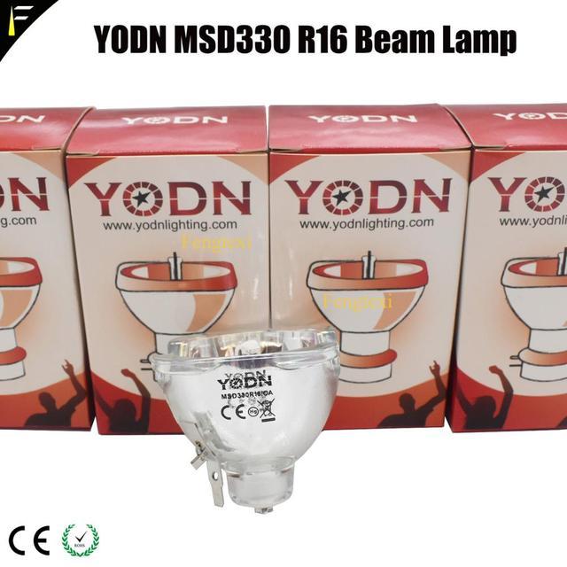 Faisceau mobile 2R15R16R 132W300W330W, ampoule YODN 132R2, MSD 300R15, MSD 330R16 330S16, lampe à décharge cachée 56x56mm