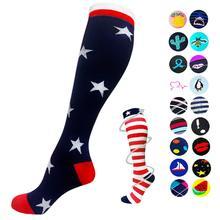 Новые мужские и женские хлопковые носки повседневные красочные Компрессионные носки с лого команды для отдыха уличные носки скейтбордиста счастливые забавные Harajuku Sox Meias