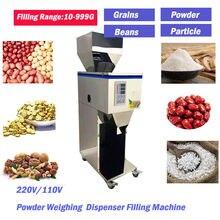 Упаковочная машина для пищевых продуктов гранулированный порошок