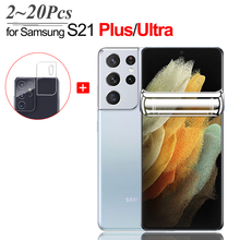 Camera Film+Soft Glass for Samsung S21 Ultra Screen Protector S21Plus S21Ultra Full Cover Hydrogel Film Samsung Galaxy S21 Ultra