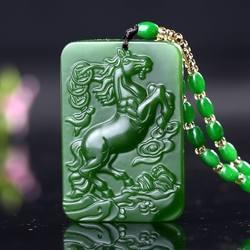 Хотан нефрит нефритовый знак зодиака лошадь сразу богатый кулон шпинат зеленый яшма богатый мА Ю карты немедленно (Цвет: зеленый)