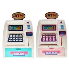 Имитация электронного банкомата пароль отпечаток пальца музыка