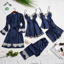 Lady Casual Satin Pajamas Suit With Lace Women 5PCS Sleepwear Summer New Sleep S