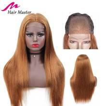 Hair Master 4x4 закрытие парик Мёд блондинка Цвет 30 Реми бразильские прямые волосы парик с коротким и длинным парики 8-28 дюймов человеческие волосы парик