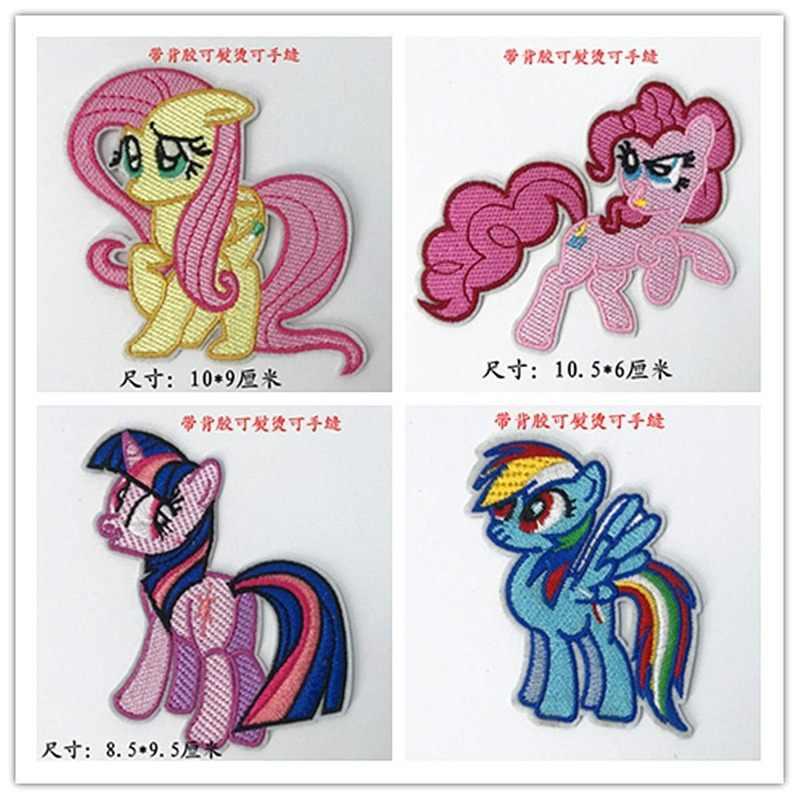 Patchs de dessin animé mon petit poney fer sur patchs de licorne brodés pour vêtements filles badges autocollants Appliques