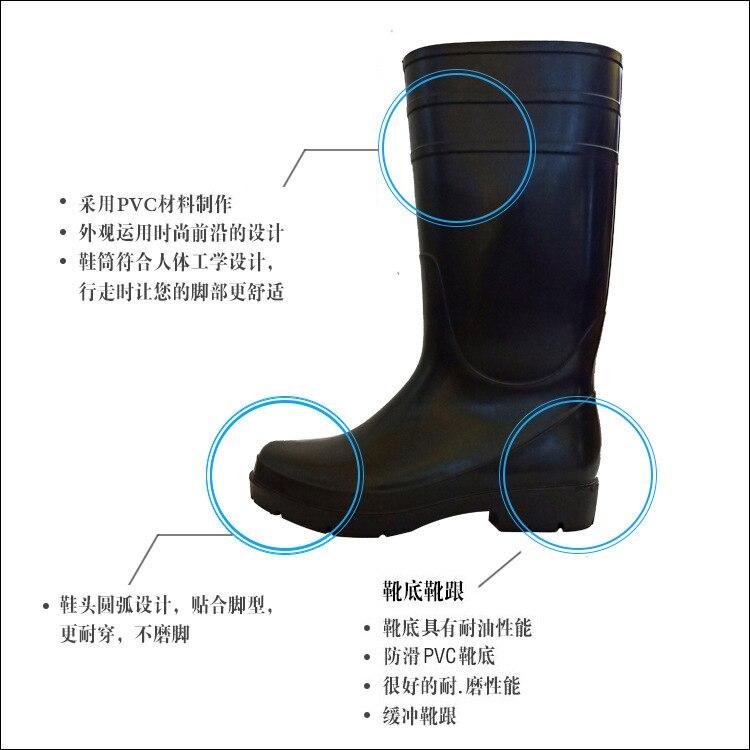 Botas de trabalho de proteção industrial resistentes