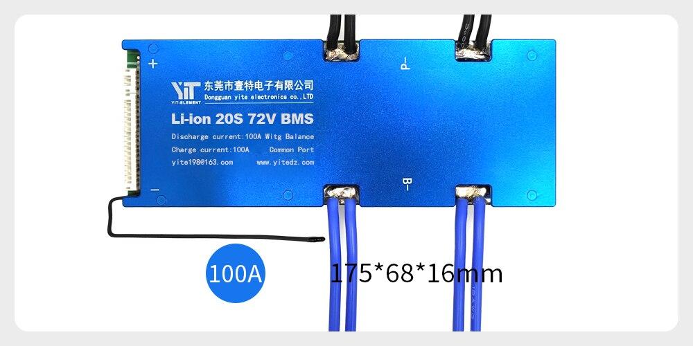 产品20S100A大电流