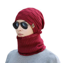 Зимняя шапка мужская вязаная шарф шапочки облегающие шапки зимние