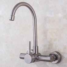 304 paslanmaz çelik mutfak duvara monte lavabo musluğu çift delik dönebilen sıcak ve soğuk çanak lavabo bulaşık evye musluğu