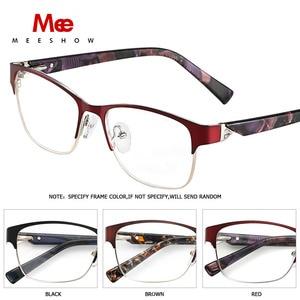 Image 3 - MEESHOW Оправа очков из титанового сплава женские очки Стразы для глаз очки для близорукости очки для зрения оправа 809