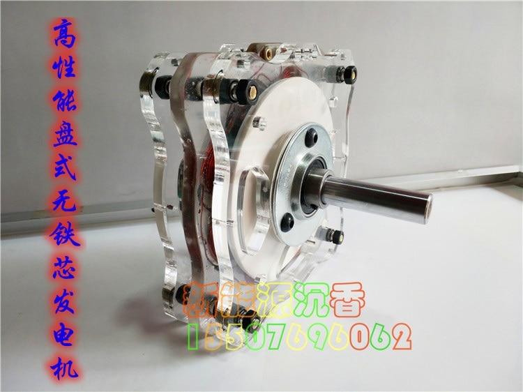 1000W DIY Disc Generator Coreless Generator Permanent Magnet Low Speed High Efficiency Wind Power Hydraulic