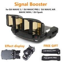 Усилитель сигнала пульта дистанционного управления для DJI MAIVC Mini / 2 / PRO /AIR / Spark антенна дрона усилитель расширитель аксессуаров