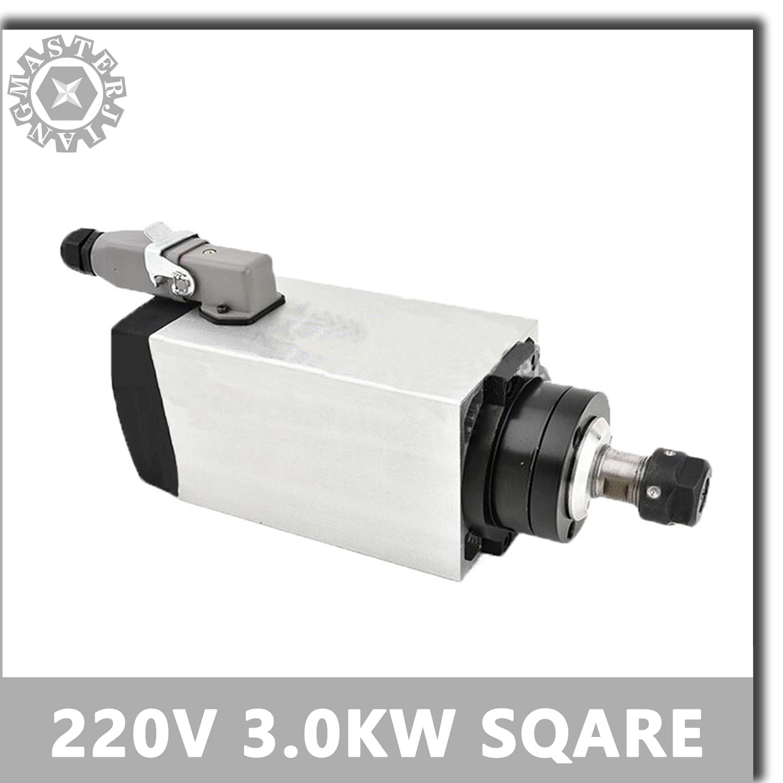 Motor Refrigerado por Agua 400W Motor de refrigeración por Agua 2200W cnc