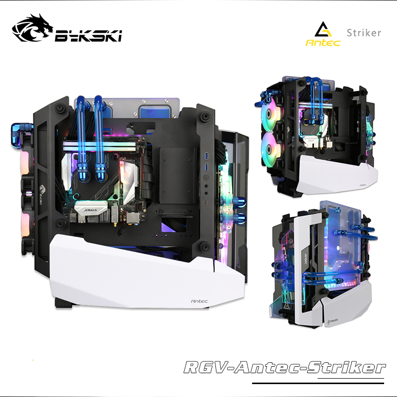 Bykski RGV-Antec-Striker Waterway Boards For Antec Striker Case For Intel CPU Water Block & Single GPU Building image