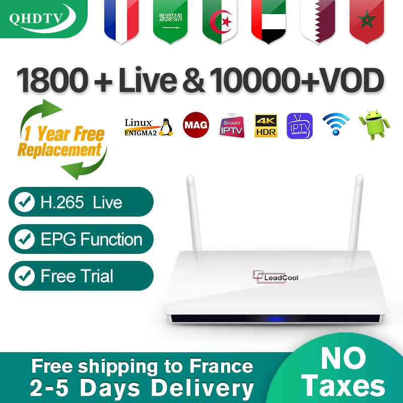 Leadcool QHDTV IPTV France Arabic Android 8.1 1G 8G/2G 16G IPTV German France Arabic Belgium French QHDTV Code IPTV France Dutch
