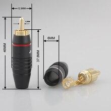 عالية الجودة سدادة RCA اللحيم RCA محول 24 K الذهب مطلي وصلات صوت