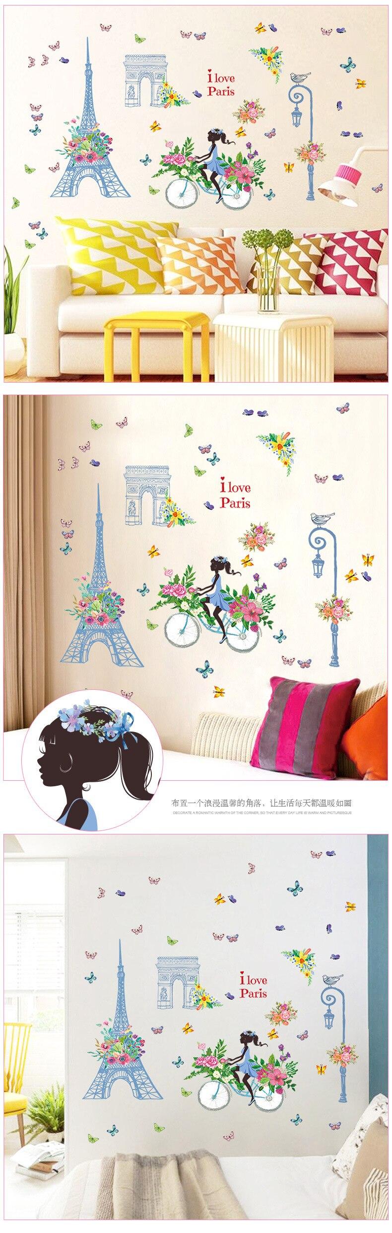 Синяя башня велосипедная девушка Наклейка на стену романтическая